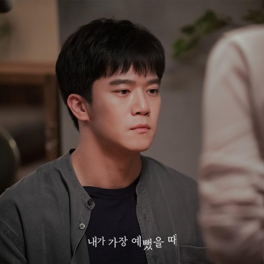 Ha Seok Jin1