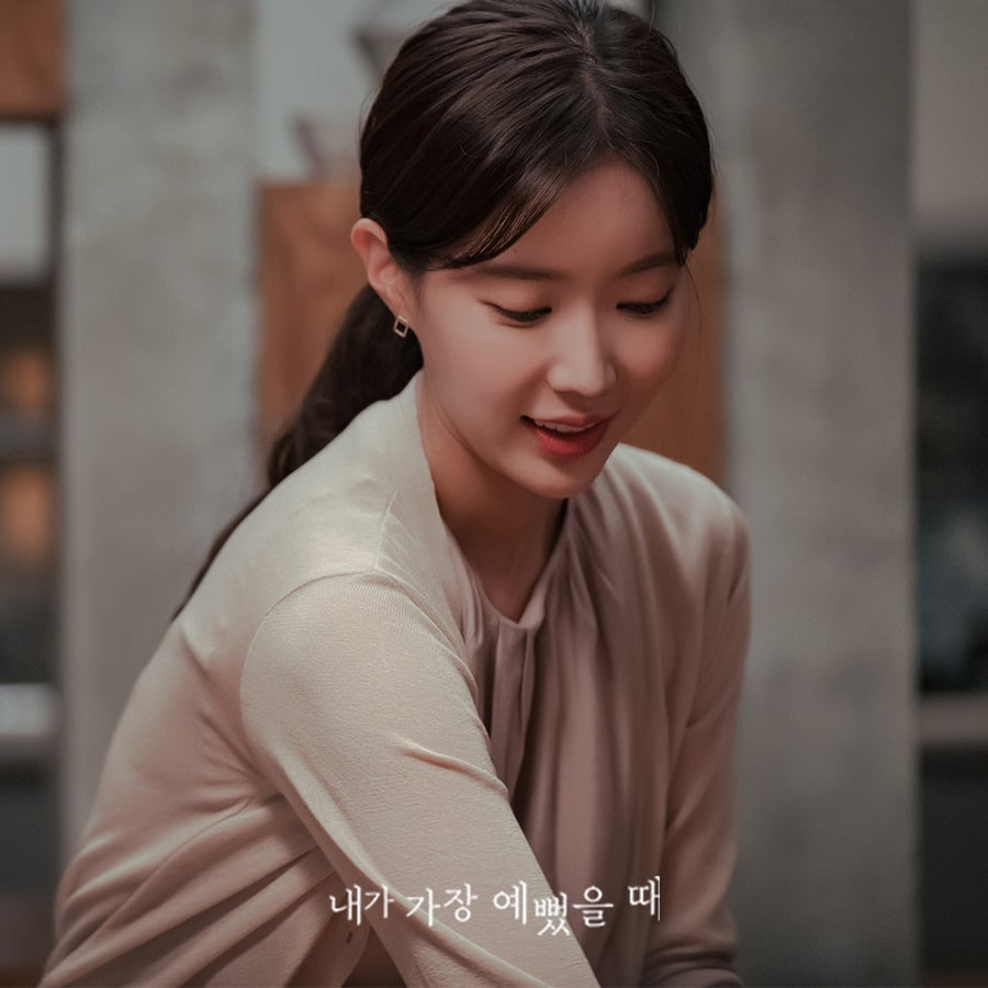 Im Soo Hyang2
