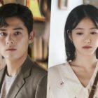 "Kim Dong Jun And Shin Ye Eun Share An Unforgettable First Encounter In ""More Than Friends"""