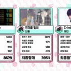 """Watch: BTS Takes 13th Win For """"Dynamite"""" On """"Music Core""""; Performances By Taemin, Stray Kids, TREASURE, And More"""