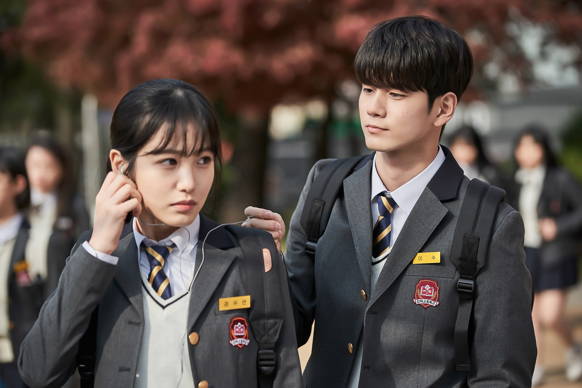 ong seong wu shin ye eun more than friends