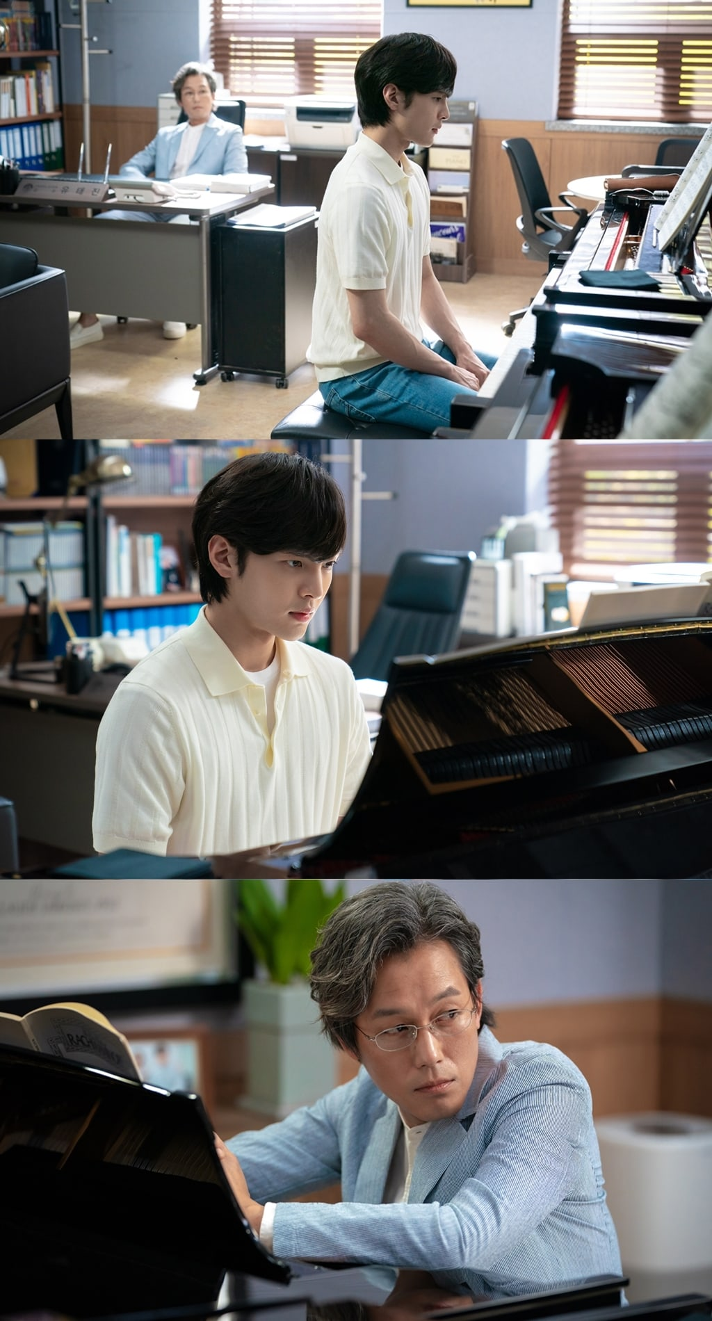 "Kim Min Jae Menerima Pelajaran Piano Intens Dari Joo Suk Tae Dalam Drama ""Do You Like Brahms?"""