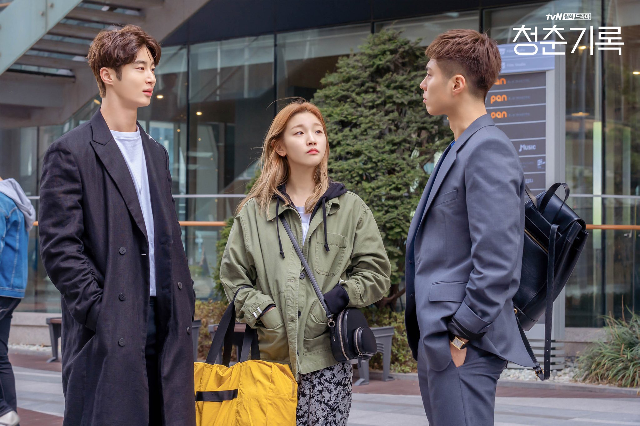 "Park So Dam, Park Bo Gum, dan Byun Woo Seok Terus Berusaha Mengejar Mimpi Mereka Dalam Drama ""Record Of Youth"""