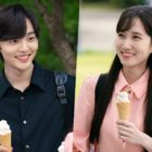 "Kim Min Jae And Park Eun Bin Enjoy A Heart-Fluttering Campus Date In ""Do You Like Brahms?"""