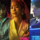Eric, Yoo In Na, And Im Joo Hwan Star In Character Posters for MBC's Upcoming Spy Drama