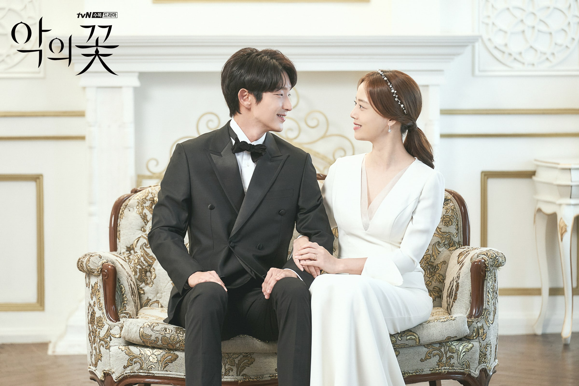 lee-joon-gi-moon-chae-won-3.jpg