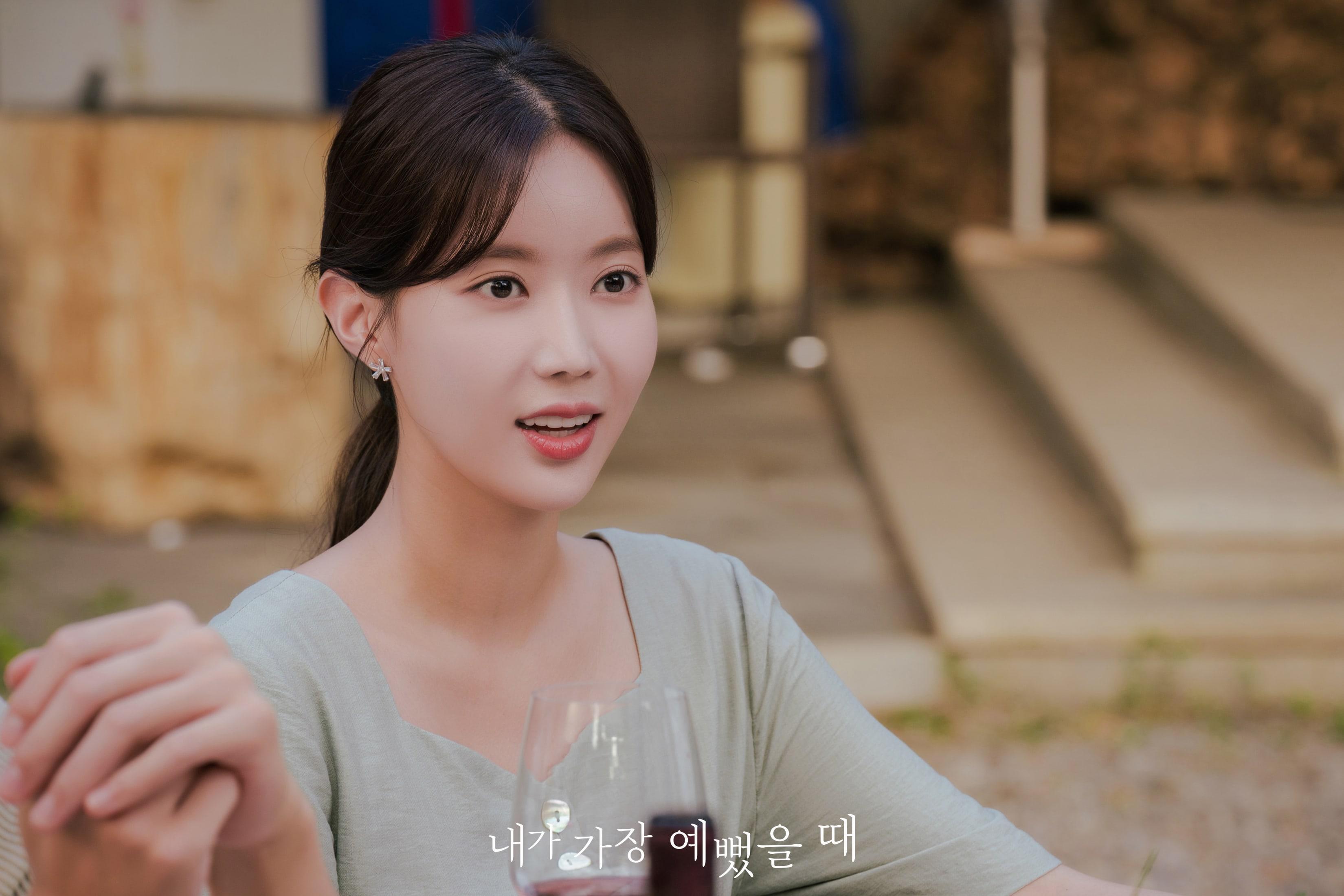 im soo hyang6