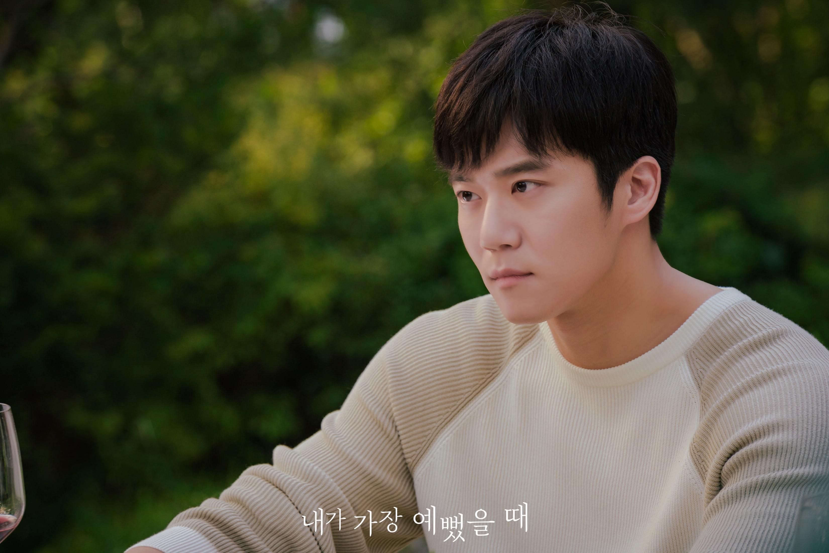 ha seok jin3