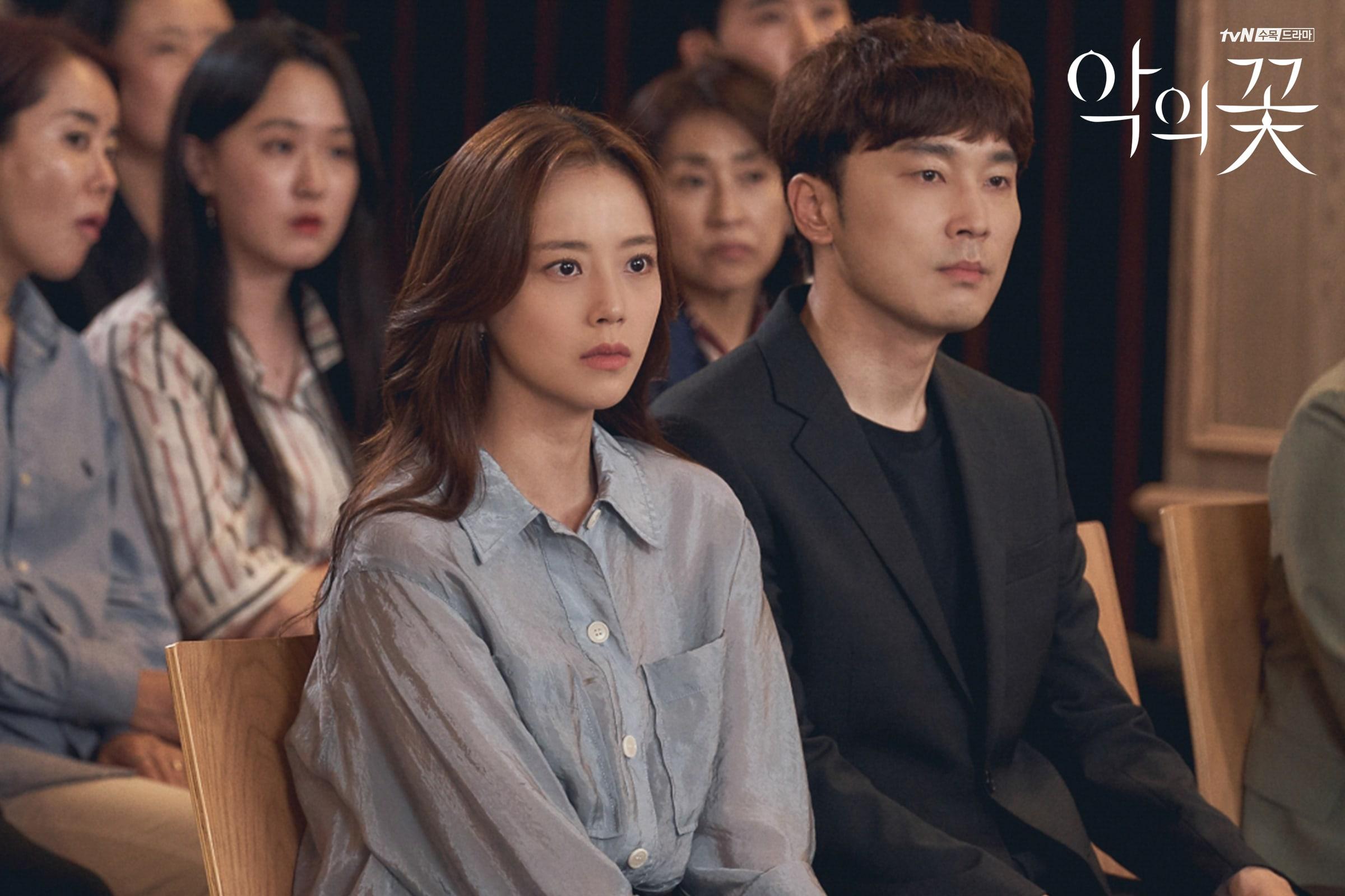 moon chae won seo hyun woo