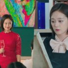 Jun So Min Is An Elegant Art Gallery Curator Looking For Inspiration In New Film