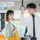 "Ong Seong Wu And Shin Ye Eun's New Drama ""More Than Friends"" Joins Weekend Ratings Battle"