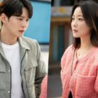 "Joo Won And Kim Hee Sun Face Uncomfortable Reality During Their Amusement Park Date In ""Alice"""