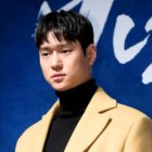 Go Kyung Pyo's Mother Passes Away