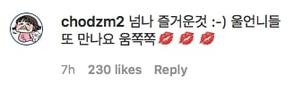 Lee Cho Hee Comment