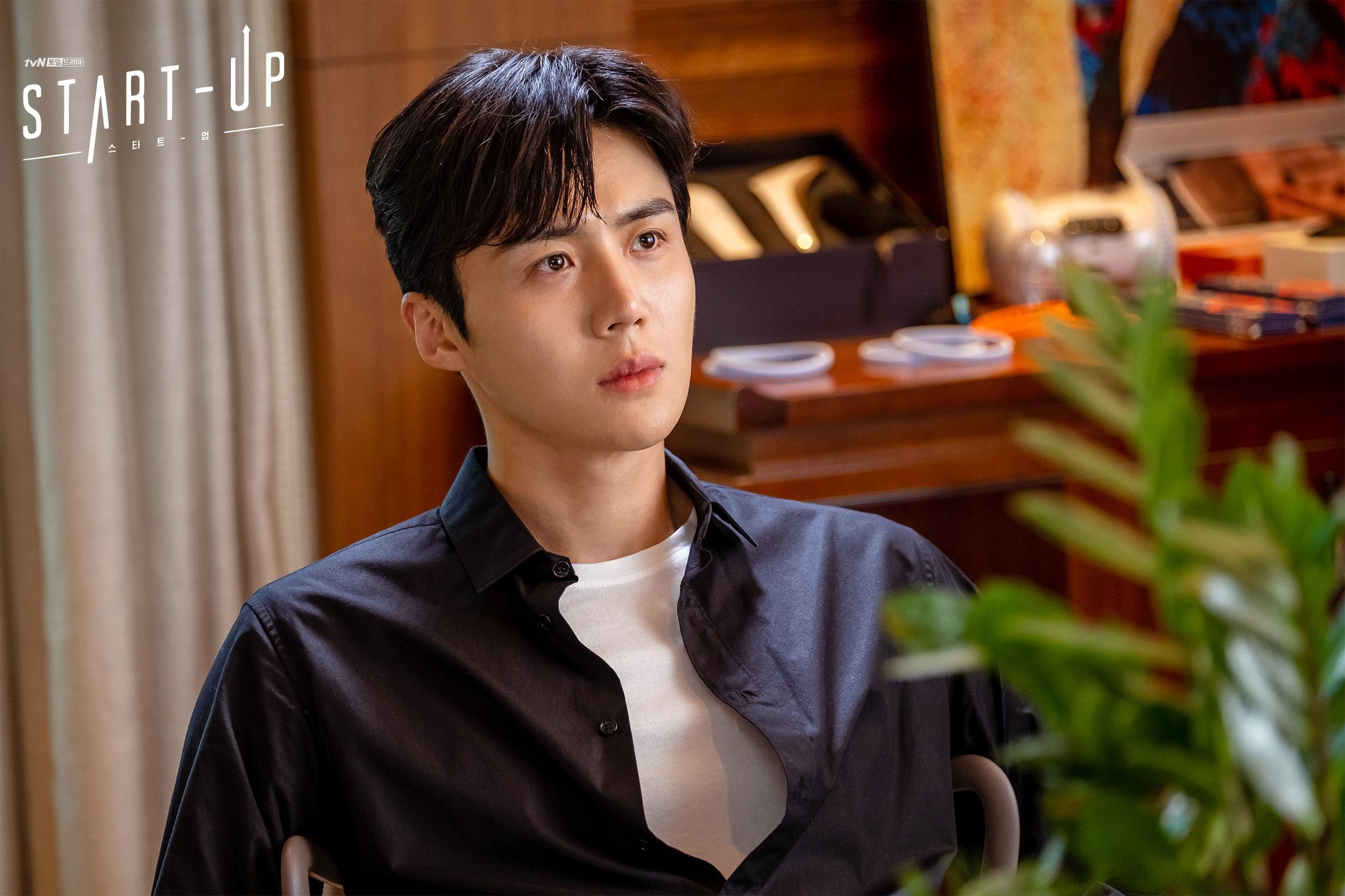 "Kim Seon Ho Bahas Karakter dan Alasannya Membintangi Drama Mendatang ""Start-Up"""