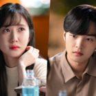 "Kim Min Jae Comforts A Distressed Park Eun Bin In ""Do You Like Brahms?"""