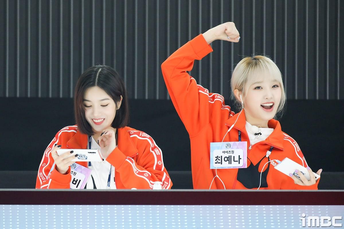 Kwon Eun Bi Choi Ye Na