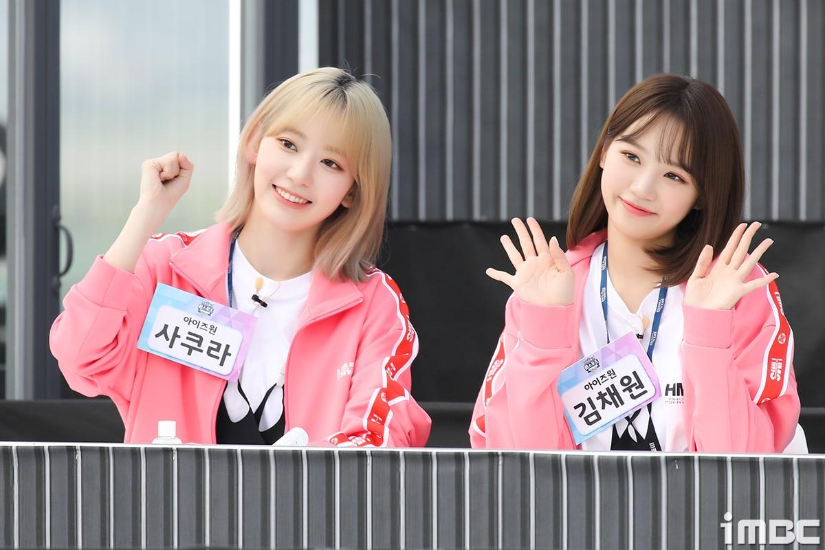 Miyawaki Sakura Kim Chae Won