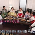 Refund Sisters Celebrates Chuseok By Playing Games With With Jimmy Yoo And Managers
