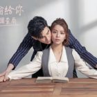 """Living In A Drama: 5 Reasons To Watch TW-Drama """"Lost Romance"""""""