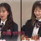 """Watch: """"Running Man"""" Teases A Special Episode For Song Ji Hyo And Jun So Min In New Preview"""