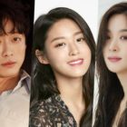 Namgoong Min, AOA's Seolhyun, And Lee Chung Ah's New Drama Sets Premiere Date