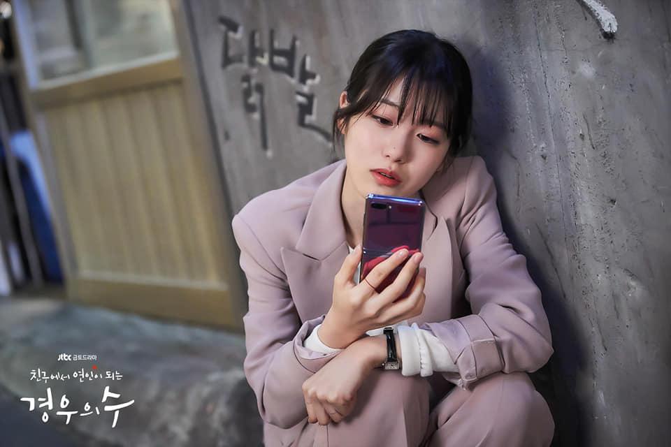 Shin Ye Eun1