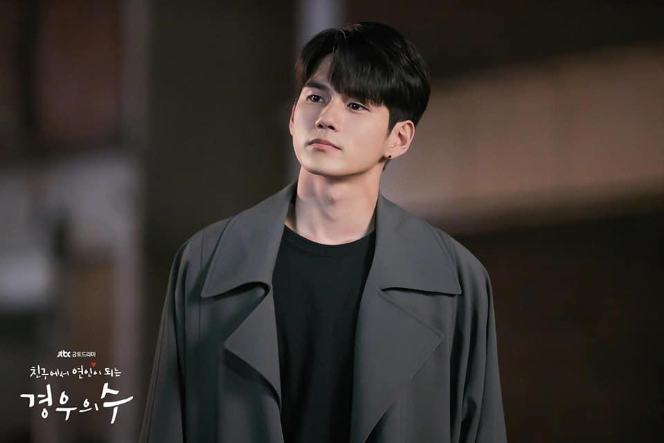 Ong Seong Wu1