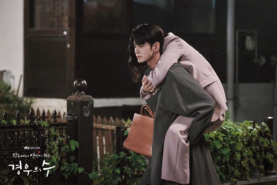 Ong Seong Wu Shin Ye Eun1