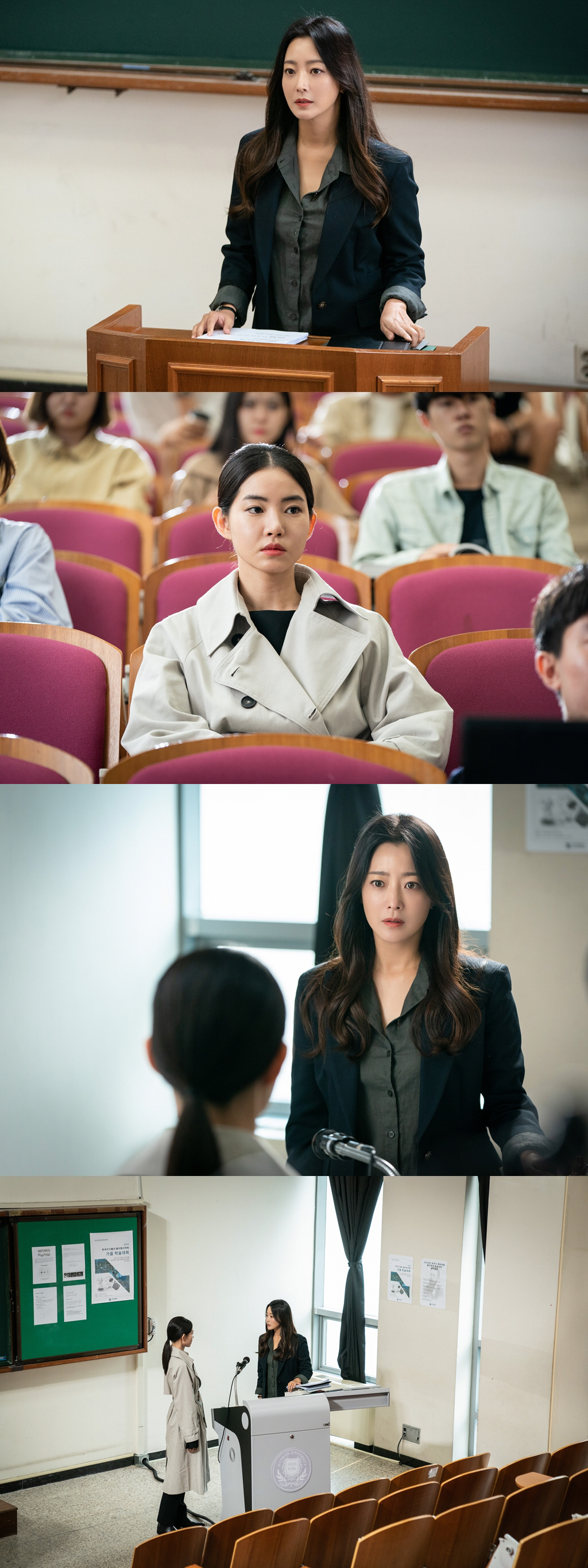 Kim Hee Sun Hwang Seung Eon