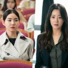 "Kim Hee Sun Is Surprised To See Hwang Seung Eon In Her Classroom In 2020 On ""Alice"""