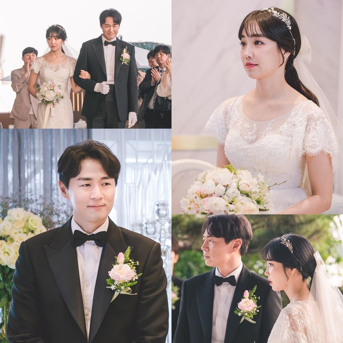 yeon jung hoon lee yoo ri 1