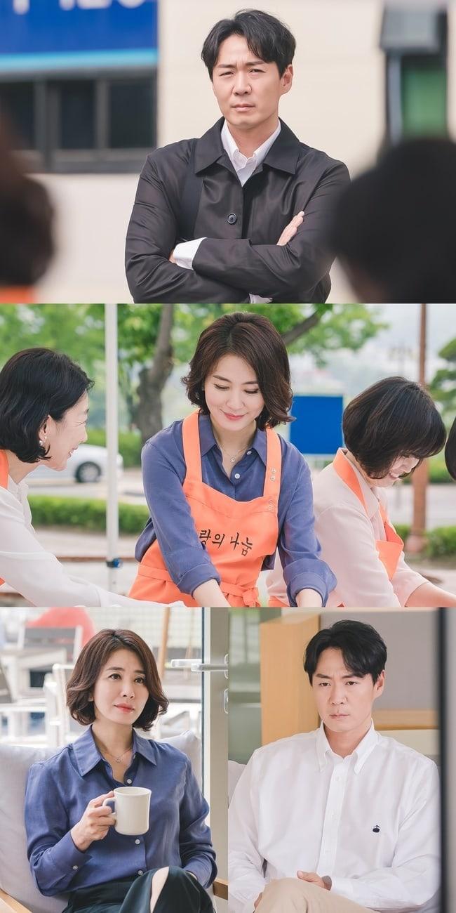 yeon jung hoon lee il hwa