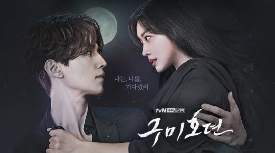 8 K-Dramas That Showcase Lee Dong Wook's Amazing Talent