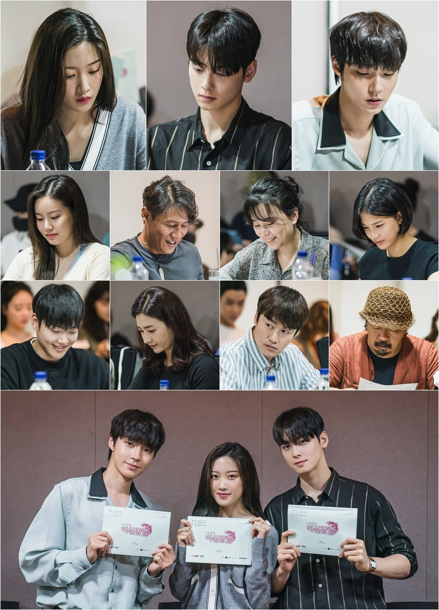 True Beauty Script Reading