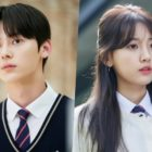NU'EST's Minhyun, Jung Da Bin, And More Preview Their Characters In School Uniforms For Upcoming Drama