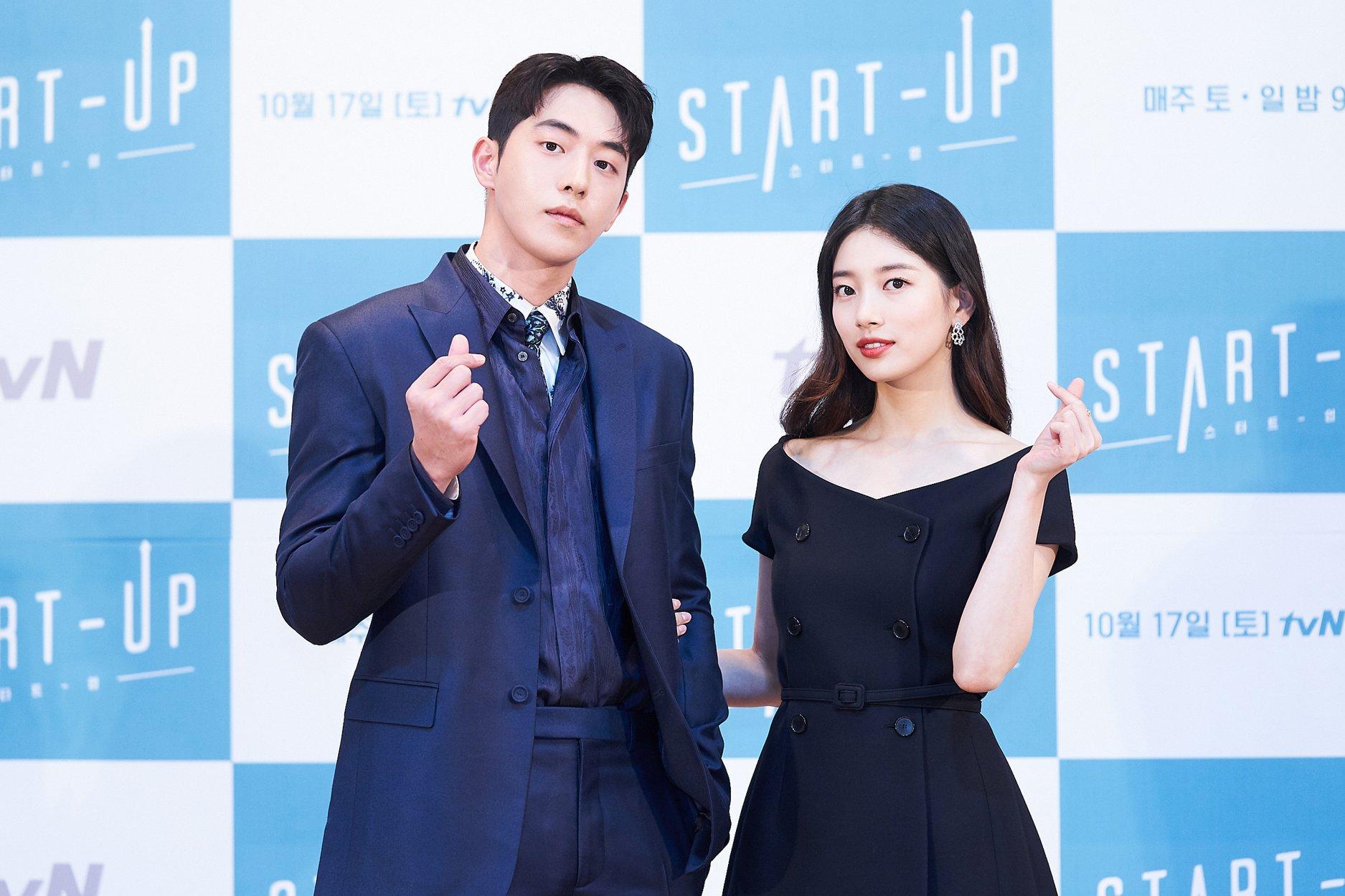 Nam Joo Hyuk Suzy1