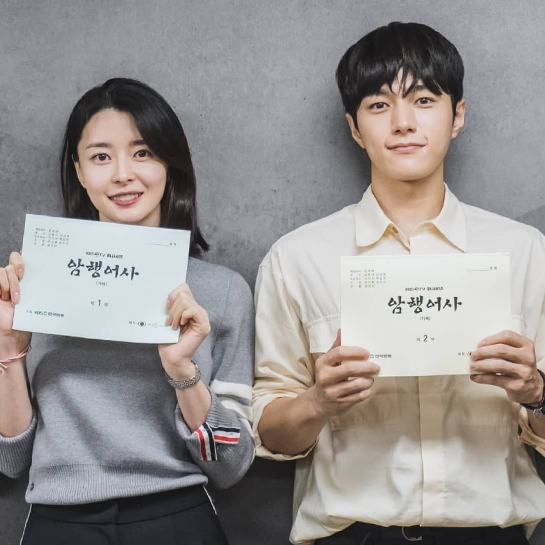 kim myung soo kwon nara