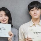 Kim Myung Soo, Kwon Nara, And More Attend Script Reading For New Historical Drama