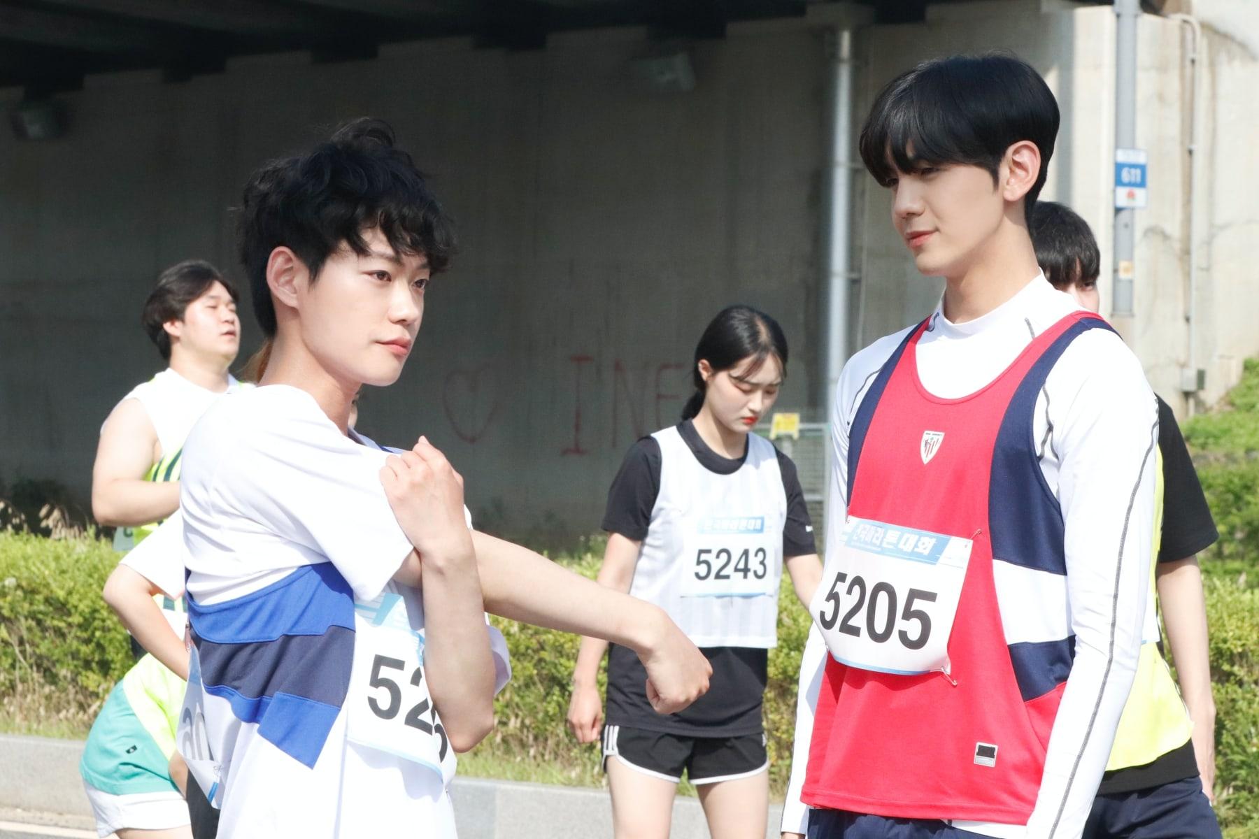 lee se jin cheon seung ho