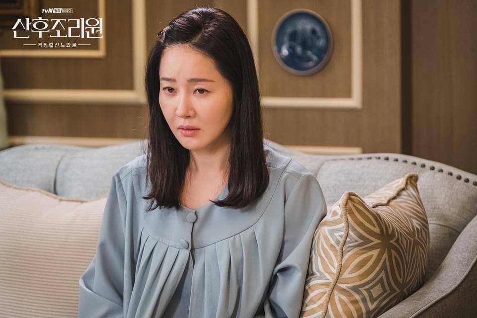 Uhm Ji Won 1