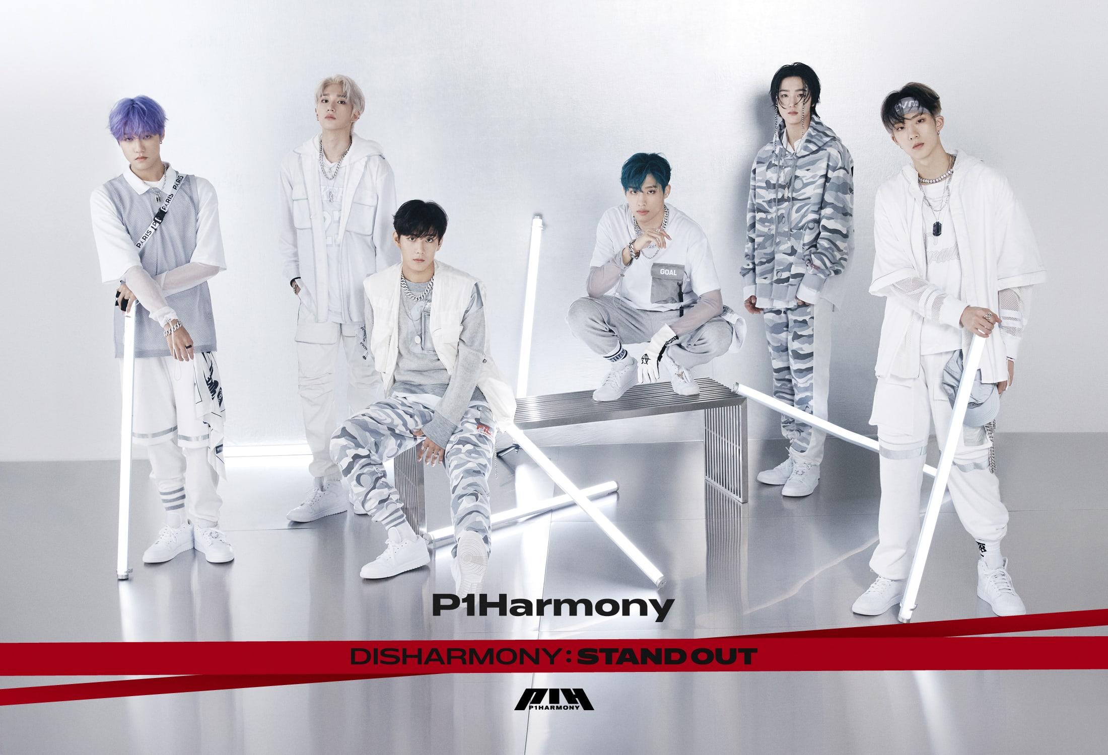 p1harmony3