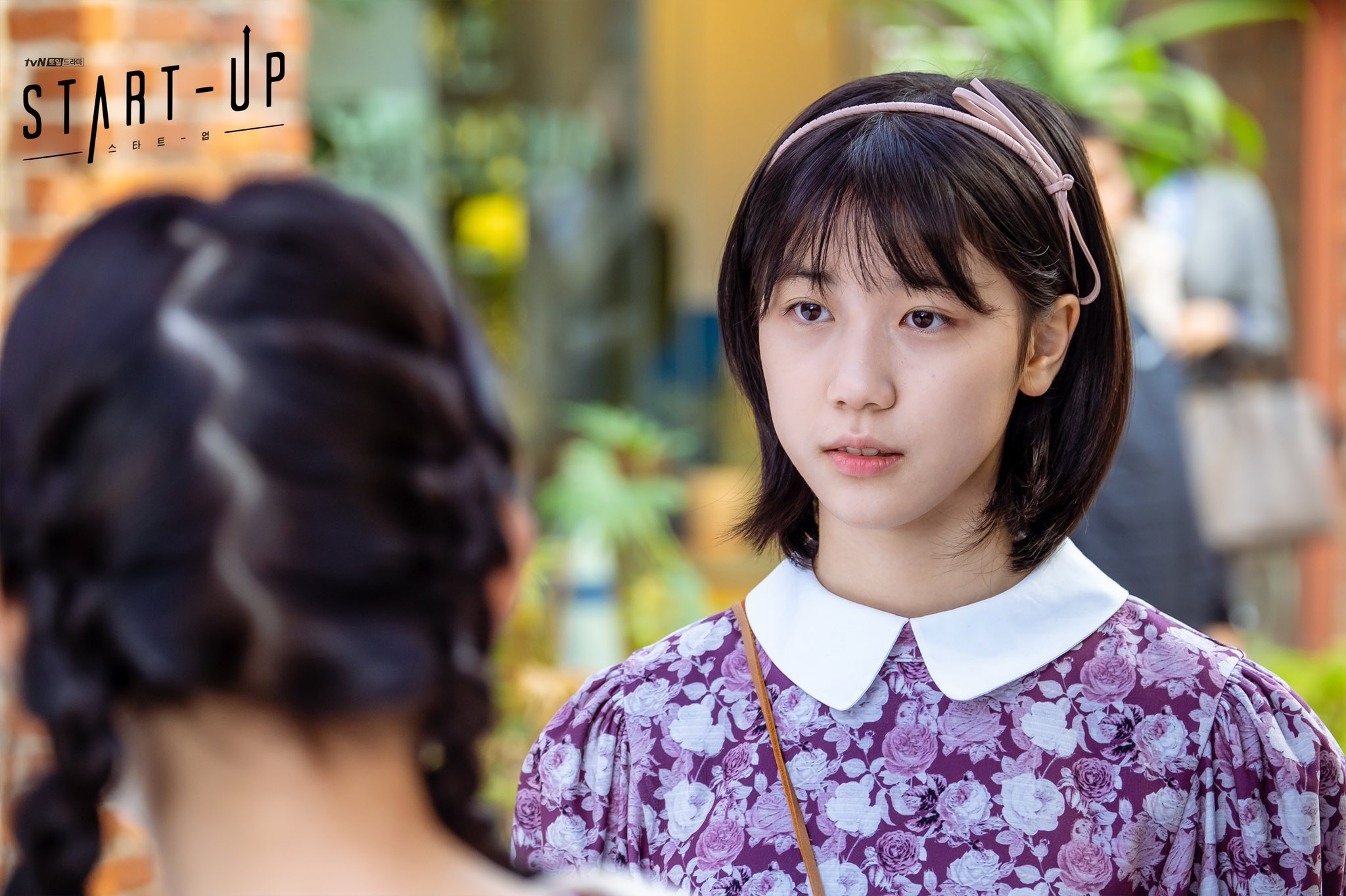 """Lee Re - Penulis Naskah Drama """"Start-Up"""" Di kritik Karena Screentime Kang Han Nah Berkurang"""