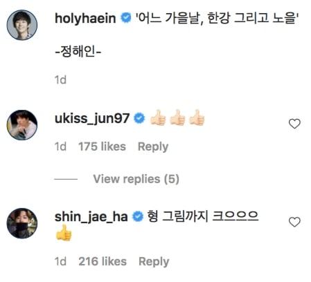 Jung Hae In Jun Shin Jae Ha Instagram