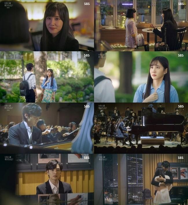 Park Eun Bin Kim Min Jae 3