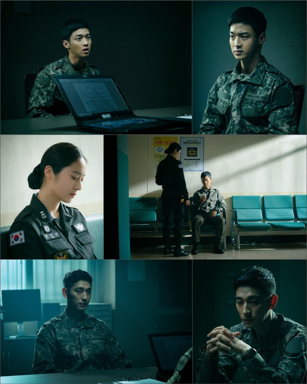 Jang Dong Yoon Krystal Yoon Park