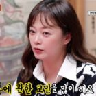 Jun So Min Opens Up About Searching For True Happiness