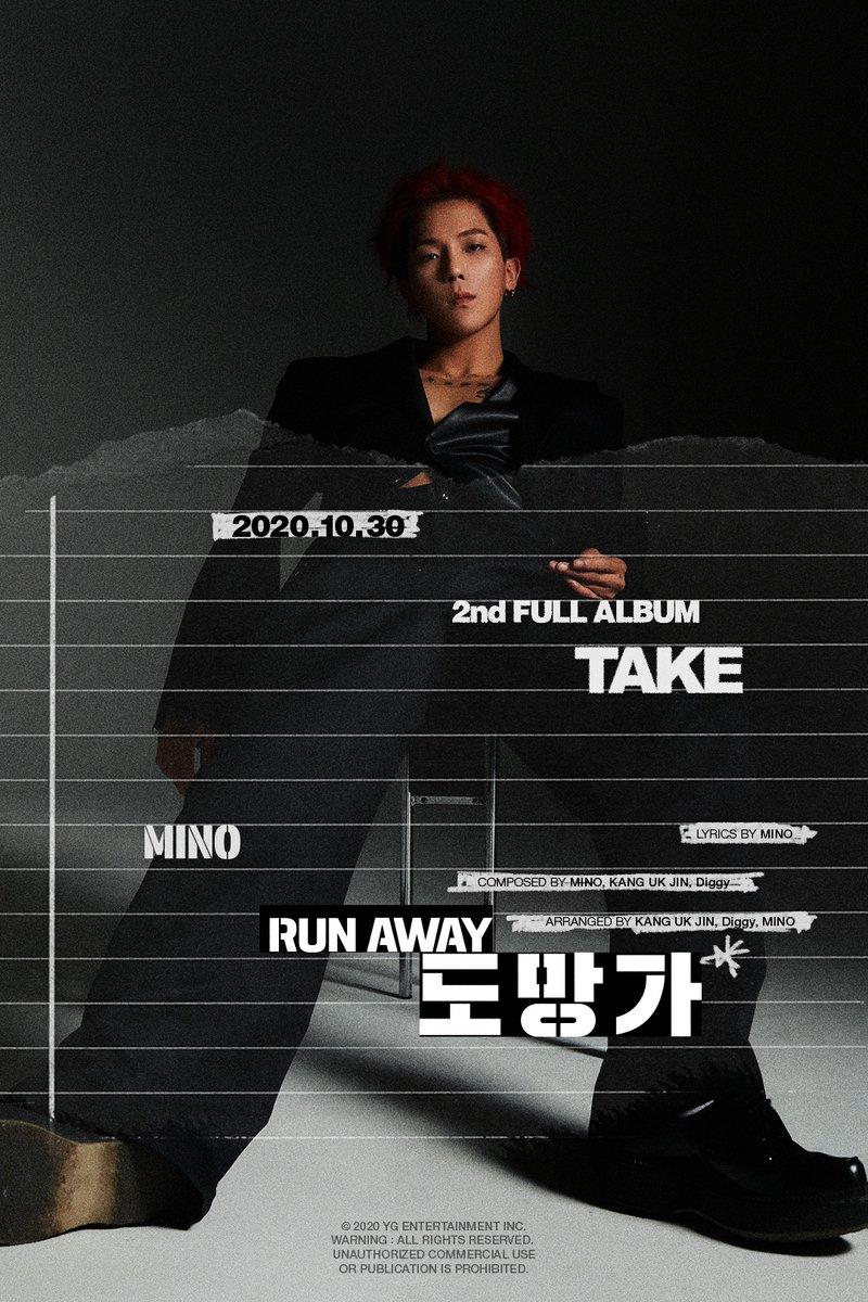 song mino2