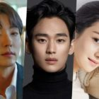 Update: Lee Joon Gi, Kim Soo Hyun, Seo Ye Ji, And More Join 2020 Asia Artist Awards Actors Lineup
