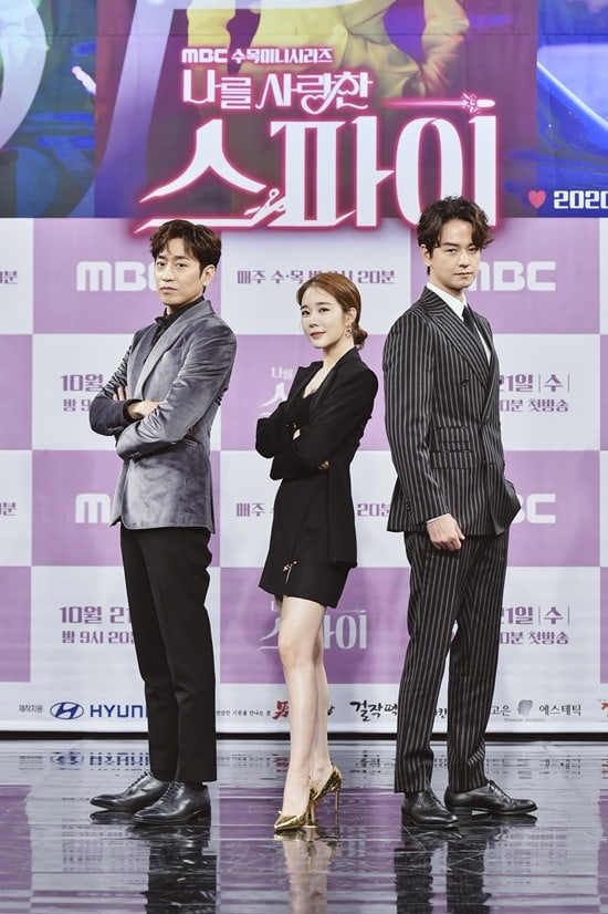 """Eric, Yoo In Na and Im Joo Hwan share first impressions of each other on """"The spies who loved me"""""""